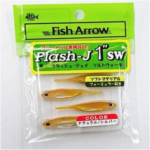 フィッシュアロー Flash-J(フラッシュ-ジェイ) ソルトウォーター 1インチ #113 ナチュラル×シルバー