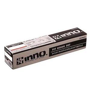 カーメイト(CAR MATE) K450 inno システムキャリア ベーシック取付フック ブラック