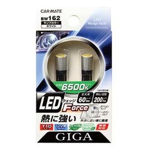 カーメイト(CAR MATE) GIGA LED ウェッジ FORCE ホワイト BW162