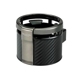カーメイト(CAR MATE) 4点支持でコンビニコーヒーが傾かない ドリンクホルダー クワトロ カーボン調&ブラックメッキ DZ265