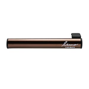 アウトドア&フィッシング ナチュラムカーメイト(CAR MATE) 芳香剤 ルーノ フレグランススティック ミュゲ&グリーンアップル ブラウン H541