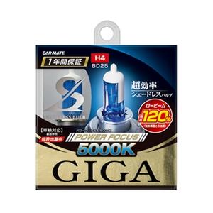 【送料無料】カーメイト(CAR MATE) GIGA ハロゲンランプ パワーフォーカス 5000K H4 60/55W BD25