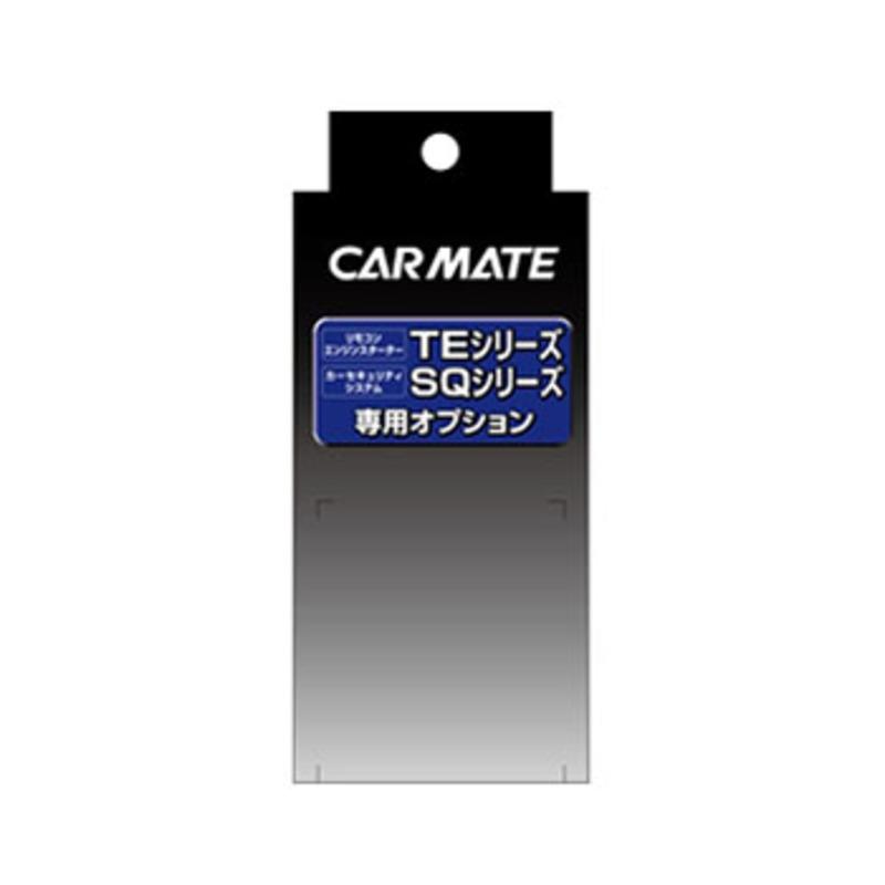 カーメイト(CAR MATE) プッシュスタート車対応アダプター ブラック TE159