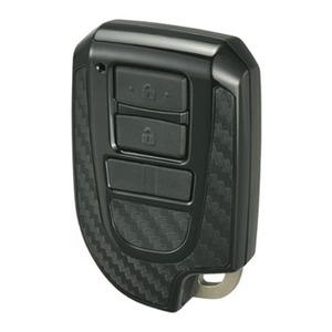 カーメイト(CAR MATE) リモコンキーカバー カーボン調 70×45×20mm ブラック DZ255