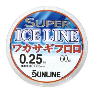 サンライン(SUNLINE) SUPER ICE LINE(スーパーアイスライン) ワカサギ フロロ 60m 0.25号 オレンジ×ブラウンマーキング