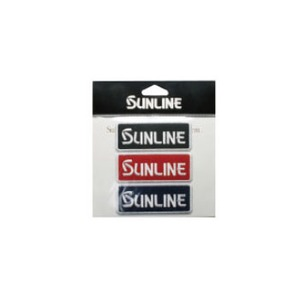 サンライン(SUNLINE) エンブレム3色セット EM-1018