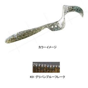 一誠(issei) パラグラブ