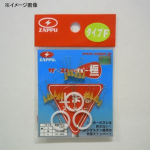 ZAPPU(ザップ) ザ・ストッパー極 タイプF