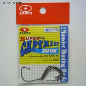 ZAPPU(ザップ)スーパーキャプテンフック