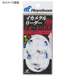 ハヤブサ(Hayabusa) イカメタルリーダー ショートハリス 2セット SR420 仕掛け