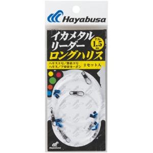 ハヤブサ(Hayabusa) イカメタルリーダー ロングハリス 2セット SR421 仕掛け
