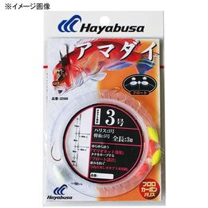 ハヤブサ(Hayabusa)アマダイ フロート仕様3 本鈎
