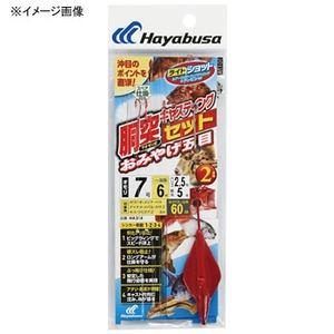 ハヤブサ(Hayabusa) ライトショット 胴突キャスティングセット おみやげ五目 鈎7/ハリス2.5 HA314