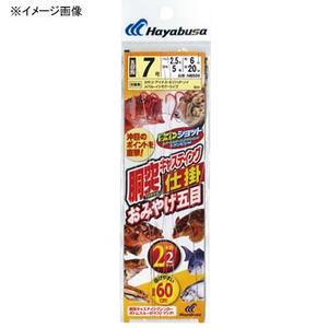 ハヤブサ(Hayabusa) ライトショット 胴突キャスティング仕掛 おみやげ五目 NB500