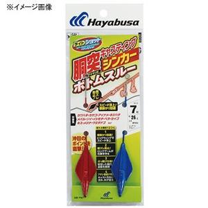 ハヤブサ(Hayabusa)ライトショット 胴突キャスティングシンカー ボトムスルー