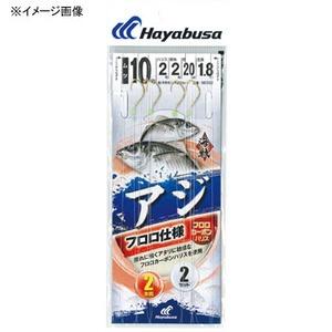 ハヤブサ(Hayabusa) 海戦アジ フロロ金 2本鈎2セット 鈎11/ハリス3 SE332