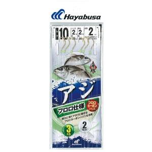 ハヤブサ(Hayabusa) 海戦アジ フロロ金 3本鈎2セット 鈎10/ハリス2 SE333
