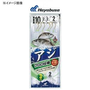 ハヤブサ(Hayabusa) 海戦アジ フロロ金 3本鈎2セット 鈎11/ハリス3 SE333