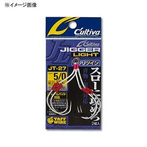 オーナー針 JT-27 ジガーライトツインシワリ No.11785