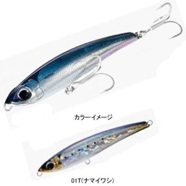 シマノ(SHIMANO) PB-250N OCEA PENCIL(オシア ペンシル) 150S 42304 ペンシルベイト