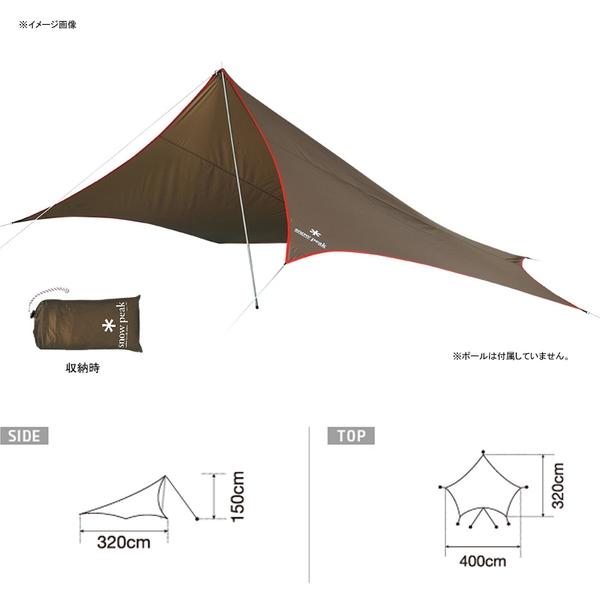 スノーピーク(snow peak) ライトタープ ペンタ シールド STP-381 ウィング型(ポール:1~2本)