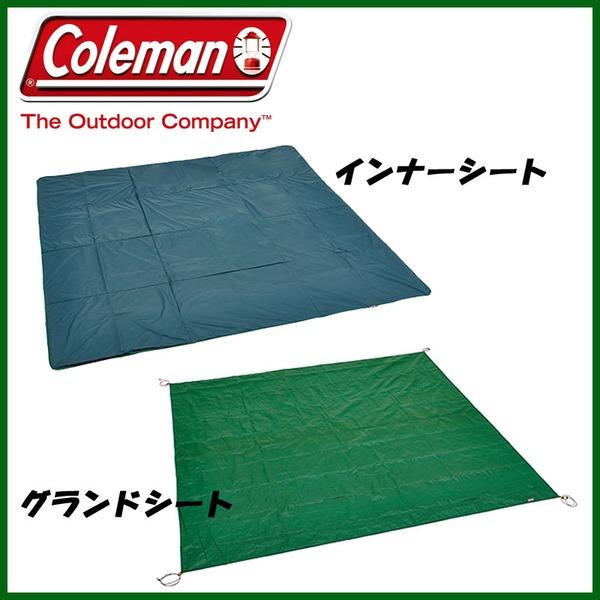 Coleman(コールマン) テントシートセット/300 2000023539 グランドシート