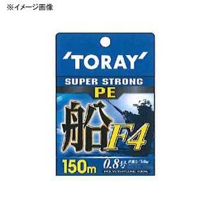 東レインターナショナル(TORAY)スーパーストロングPE船 F4 150m