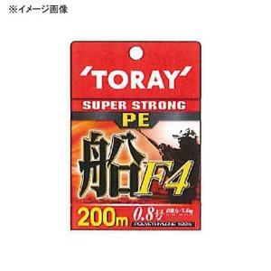 東レモノフィラメント(TORAY) スーパーストロングPE船 F4 200m F727