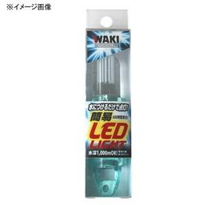 WAKI(脇漁具製作所) BP簡易LEDライト 緑