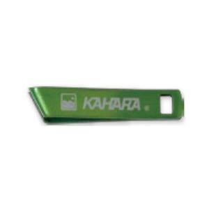 カハラジャパン(KAHARA JAPAN) ラインクリッパー グリーン