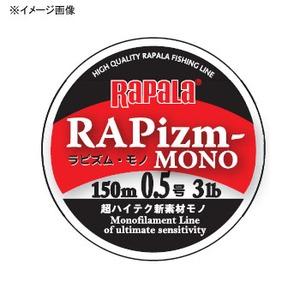 Rapala(ラパラ) ラピズム モノ 150m 0.8号/4lb クリア RPZM150M08CL