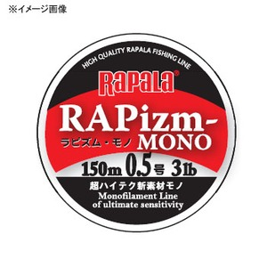 Rapala(ラパラ) ラピズム モノ..