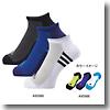 adidas(アディダス) AJP-KBP63 3P グリップソックス 25-27cm A95988(ブラック×イエロー×ブラック)