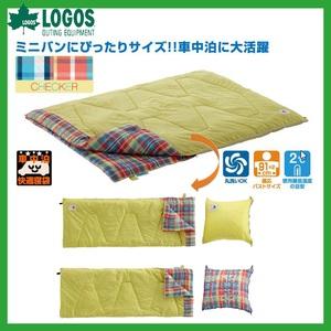 【送料無料】ロゴス(LOGOS) ミニバンぴったり丸洗い寝袋チェッカー・2 72600740