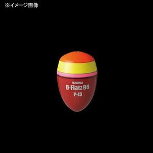 キザクラ UZAWA D-FLATZ(ウザワ ディーフラッツ) 96 P-01 オレンジ