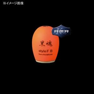 アウトドア&フィッシング ナチュラムキザクラ 黒魂スタイルF 0.5 オレンジ