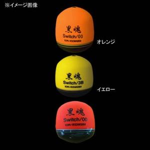 キザクラ IDR 黒魂 スイッチ(Switch) 00 オレンジ
