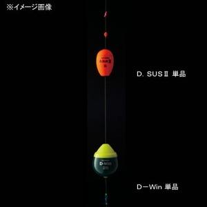 キザクラ D-Win 単品 2B