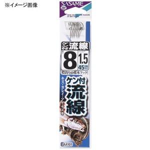 ささめ針(SASAME) ケン付流線 糸付 鈎13/ハリス3 白 AA101