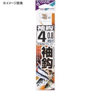 ささめ針(SASAME) 袖鈎 糸付 鈎4/ハリス0.8 イブシ茶 AA403
