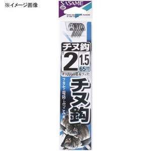 ささめ針(SASAME) チヌ 糸付 鈎1/ハリス1 黒 AA302