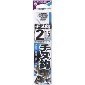 ささめ針(SASAME) チヌ 糸付 鈎2/ハリス1.5 黒 AA302