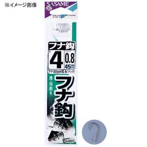 ささめ針(SASAME) フナ鈎 糸付 鈎6/ハリス1 茶 AA801