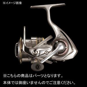 ダイワ(Daiwa)SLPW BBハンドルノブキット(CRBB)