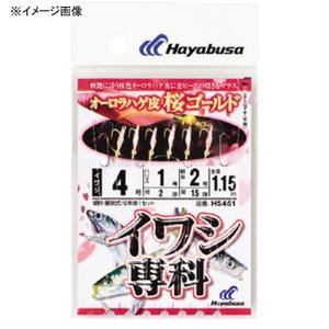 ハヤブサ(Hayabusa) イワシ専科 オーロラハゲ皮 桜ゴールド 鈎5/ハリス1.2 金 HS451