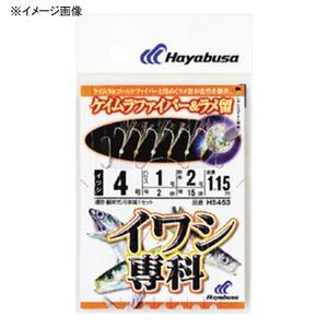 ハヤブサ(Hayabusa) イワシ専科 ケイムラファイバー&ラメ留 鈎6/ハリス1.5 白×金 HS453