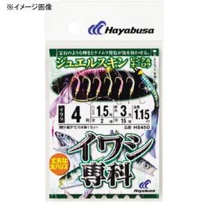 ハヤブサ(Hayabusa) イワシ専科 ジュエルスキン ピンク&オーロラ 太ハリス 鈎2/ハリス1.2 金 HS450