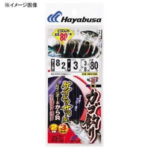 ハヤブサ(Hayabusa) ケイムラサバ皮レインボー&から鈎80cm2本鈎 鈎7/ハリス2 金 HN105