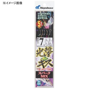 ハヤブサ(Hayabusa)光撃投げキス スパークMIX 5本鈎1セット