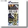 ハヤブサ(Hayabusa) 飛ばし大サバ 大アジリアルシラスロング5本